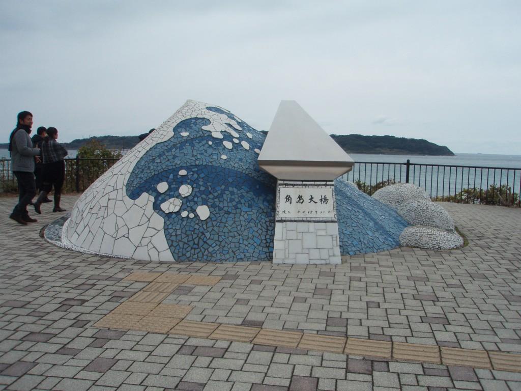 角島大橋の展望所