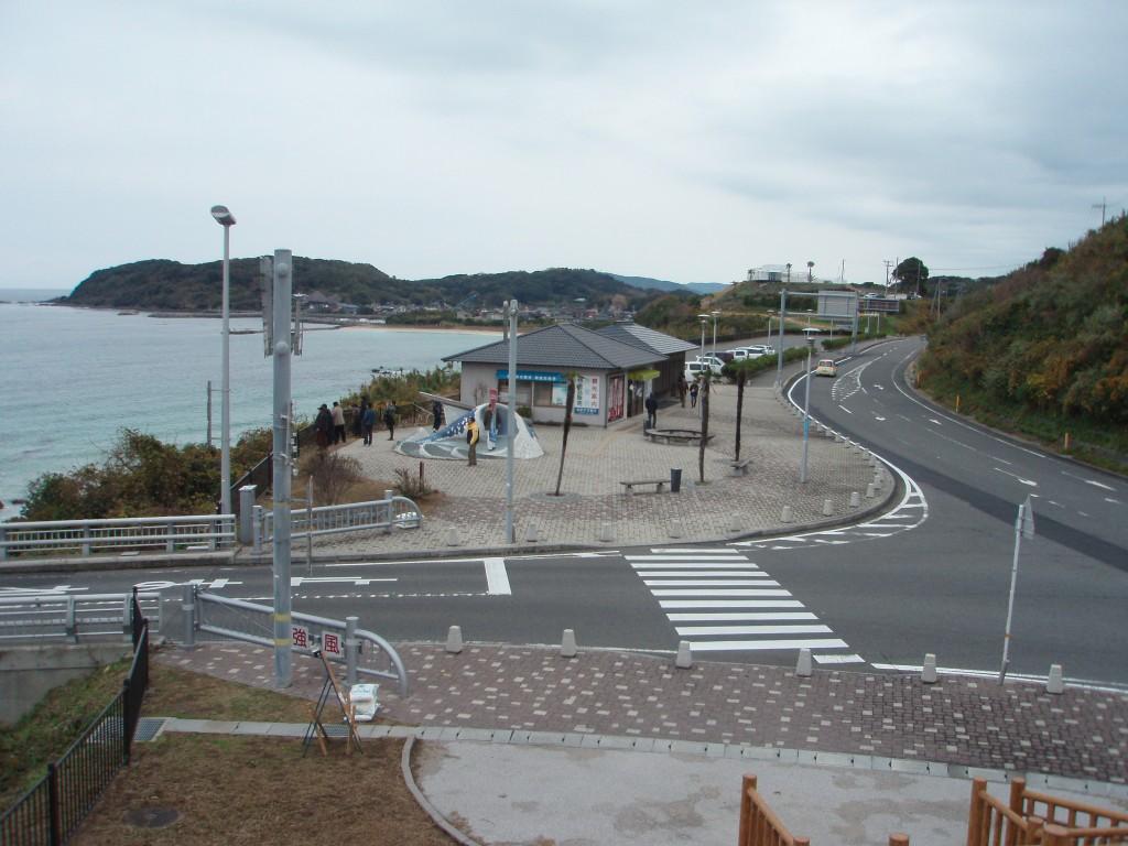 角島大橋の入り口